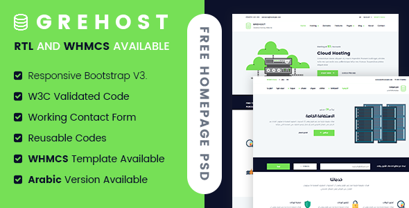 GREHOST – WHMCS & HTML Responsive Web Hosting Template (RTL Included)