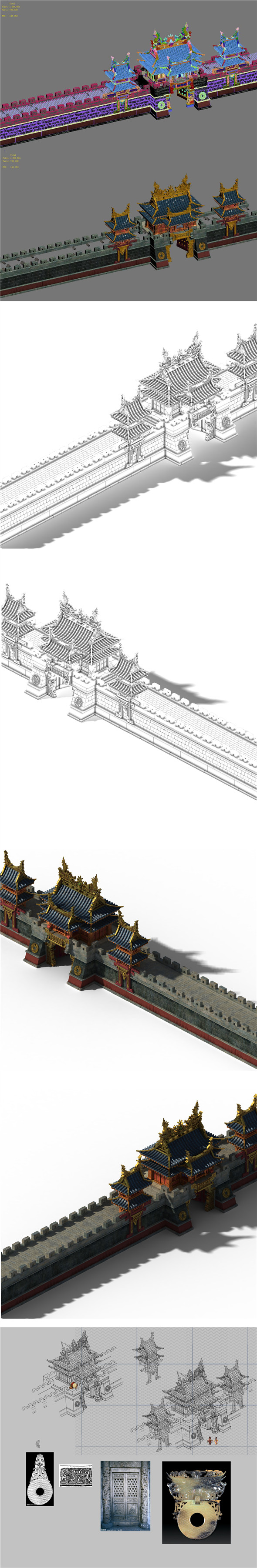 Lin an City - City Wall 01 - 3DOcean Item for Sale