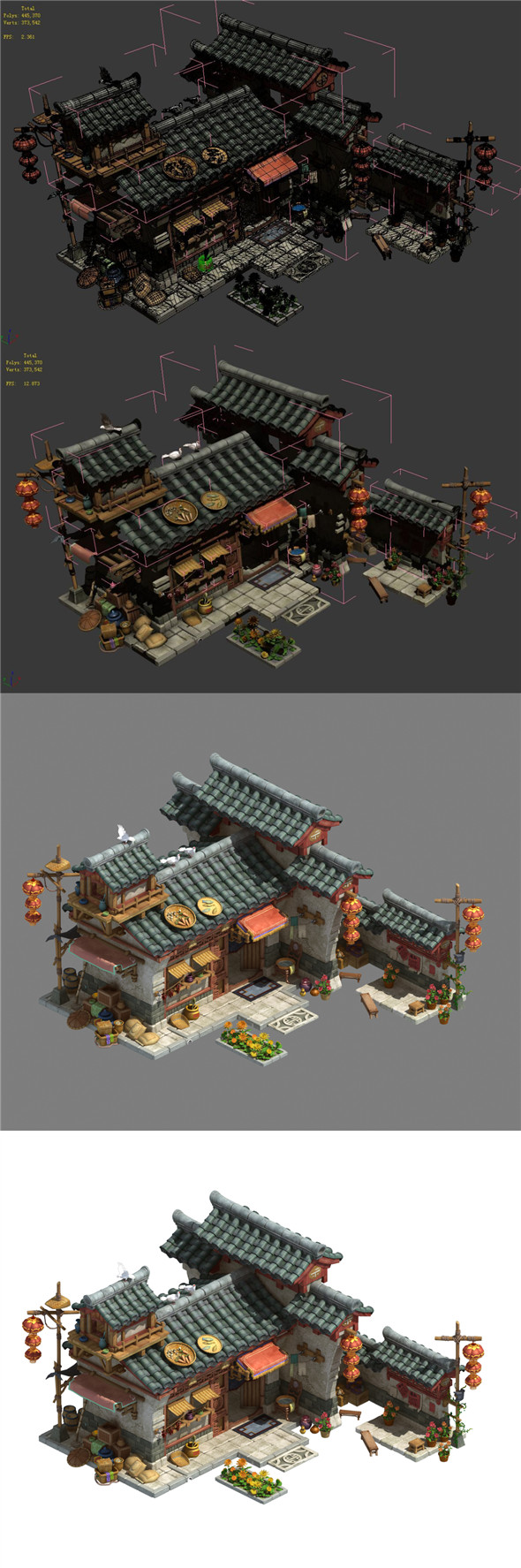 Xinshoucun - village head home - 3DOcean Item for Sale