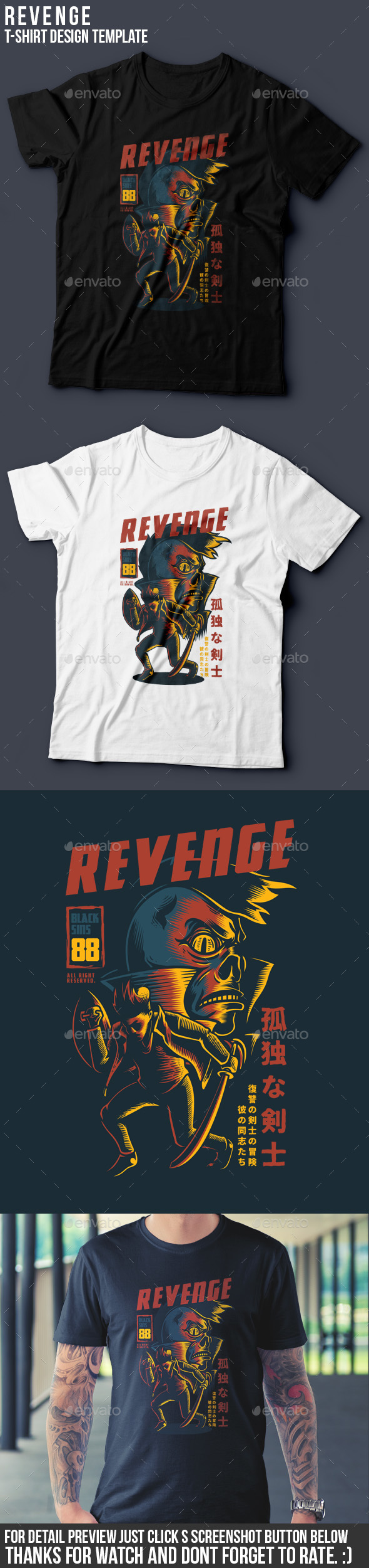 Revenge T-Shirt Design - Clean Designs