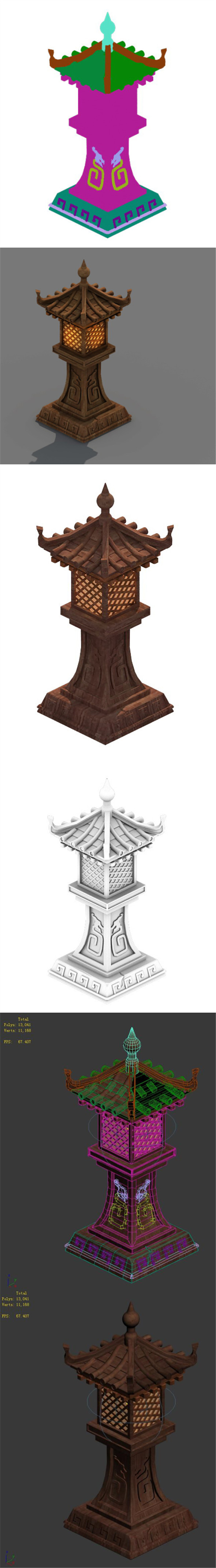 Garden - street light - 3DOcean Item for Sale