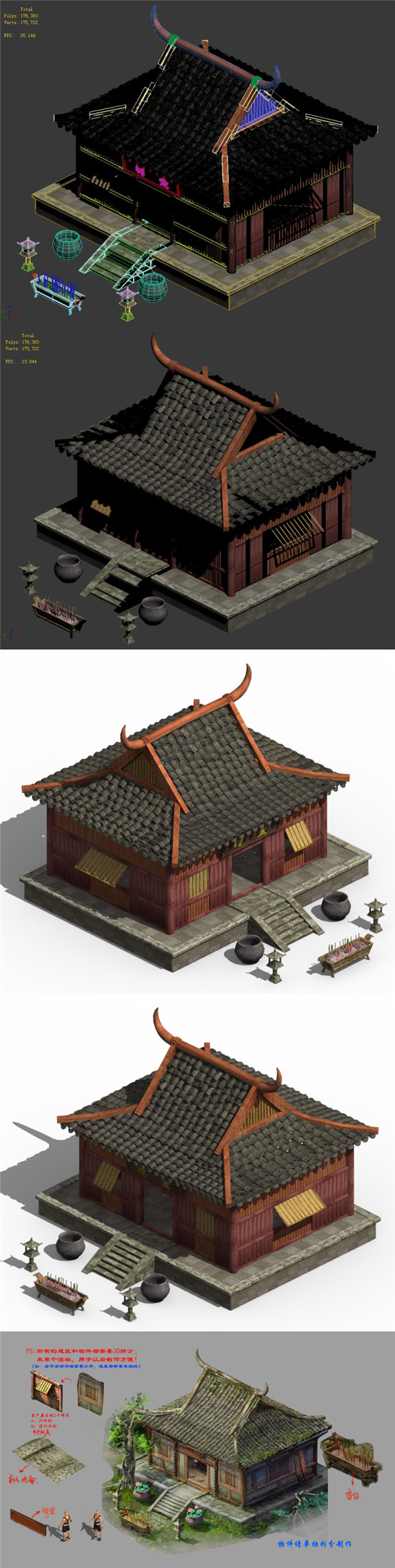Religion - worship ancestral hall - 3DOcean Item for Sale
