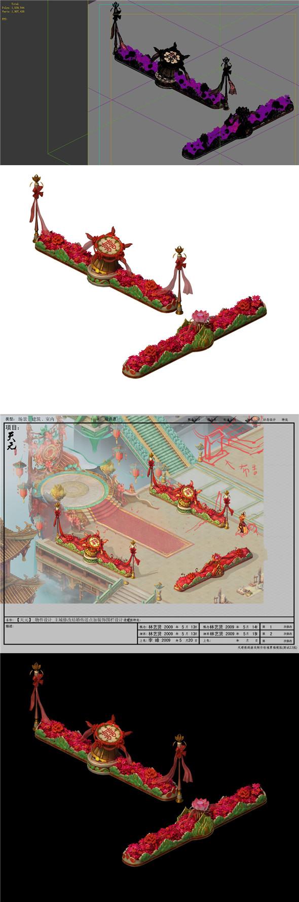 Game model - wedding garden - 3DOcean Item for Sale