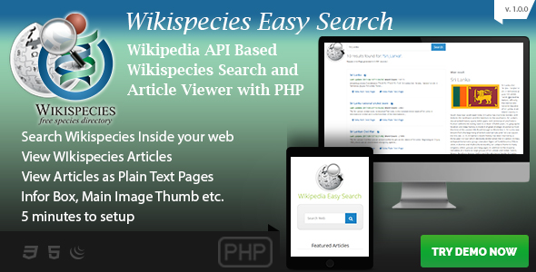 Wikispecies Easy Search - Wikipedia API Based PHP Dictionary Script