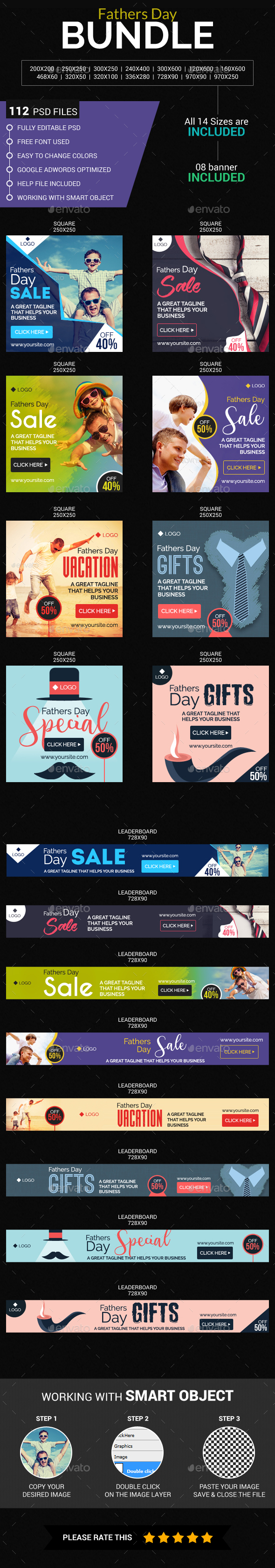 Fathers Day Bundle - Banners & Ads Web Elements
