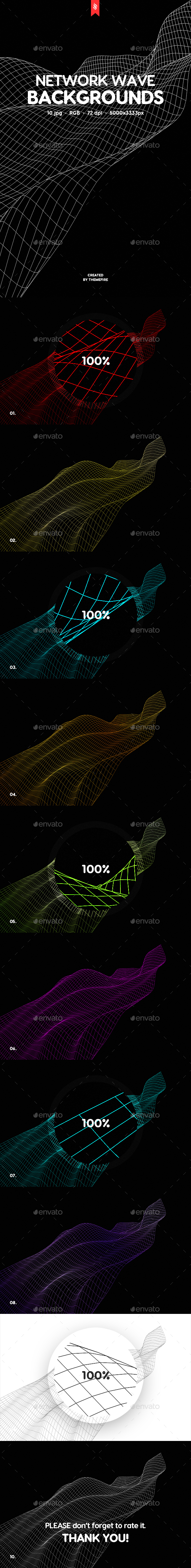 Smooth Network Wave Backgrounds - 3D Backgrounds