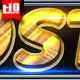 HD Gold Text Effect 1 Nulled