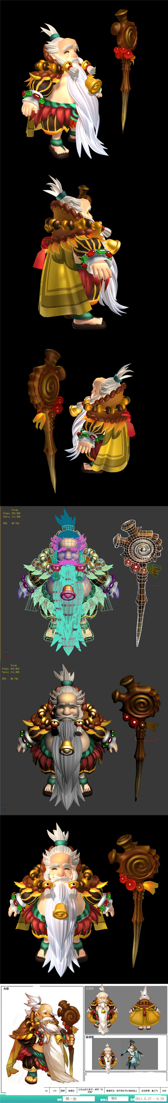 The characters of the game - Fan Yi Weng - 3DOcean Item for Sale