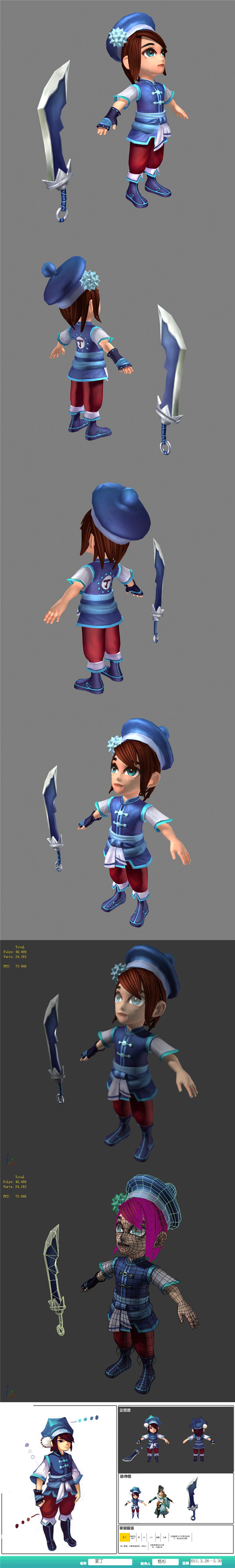 Game characters - home Ding - 3DOcean Item for Sale
