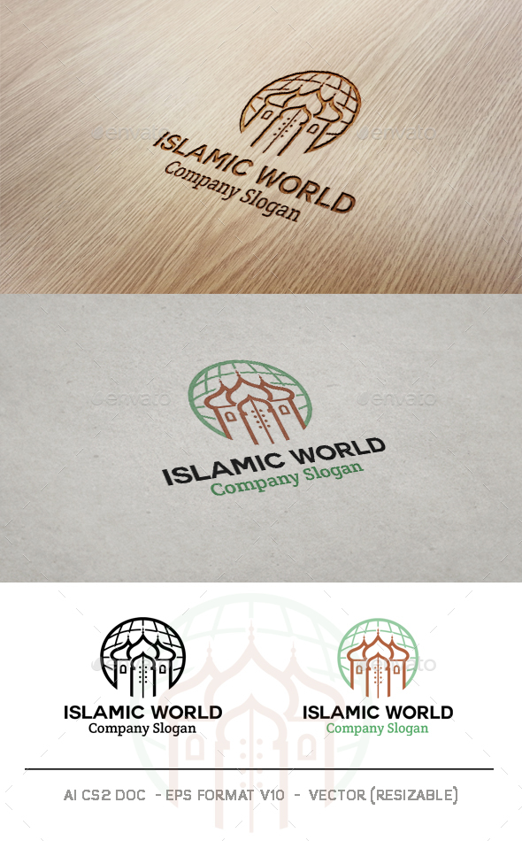 Islamic World Logo - Buildings Logo Templates