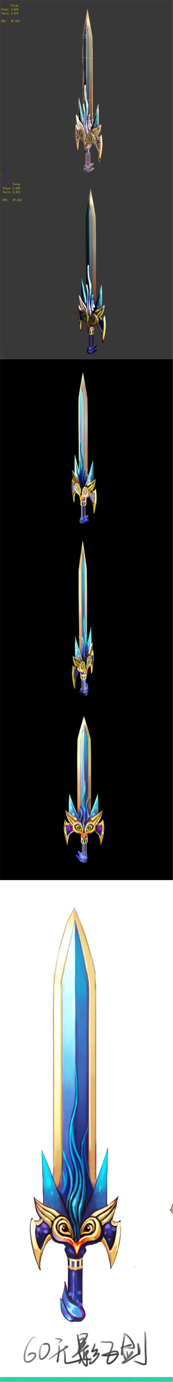 Game characters weapons-60 shadowless fly sword - 3DOcean Item for Sale