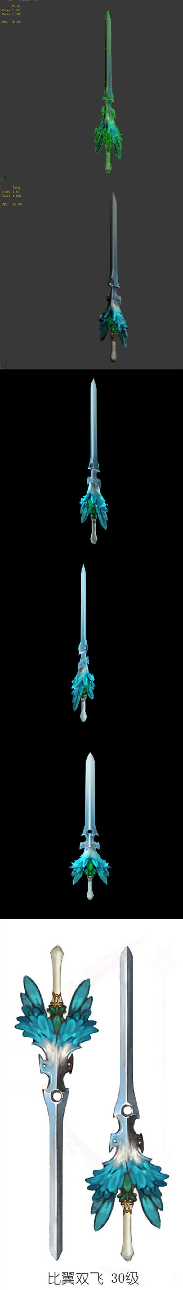 Game characters weapons - fly halfway 30 - 3DOcean Item for Sale