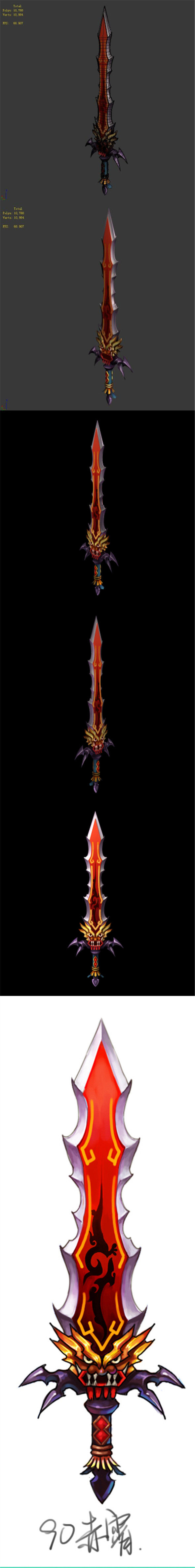 Game characters weapons - Chi Xiao - 3DOcean Item for Sale