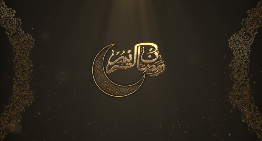 Islamic Arabic - Ramdan
