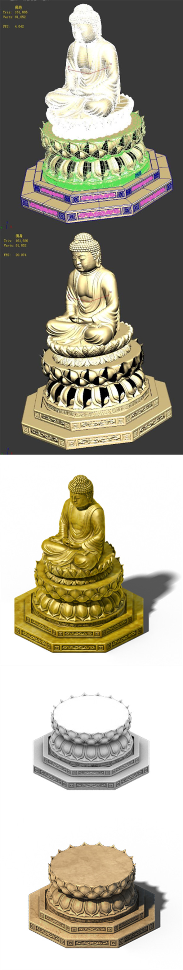 Stone - Buddha - base - 3DOcean Item for Sale
