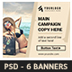 Multipurpose Web Banner Ads - GraphicRiver Item for Sale
