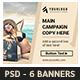 Multipurpose Web Banner Ads - GraphicRiver Item for Sale