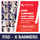 Modern Web Banner Templates - GraphicRiver Item for Sale