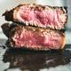 New York Strip Steak Cut in Half - PhotoDune Item for Sale