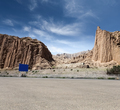 empty asphalt road with xinjiang geological landscape - PhotoDune Item for Sale