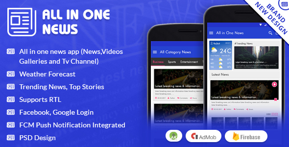 All In One News App - CodeCanyon Item for Sale