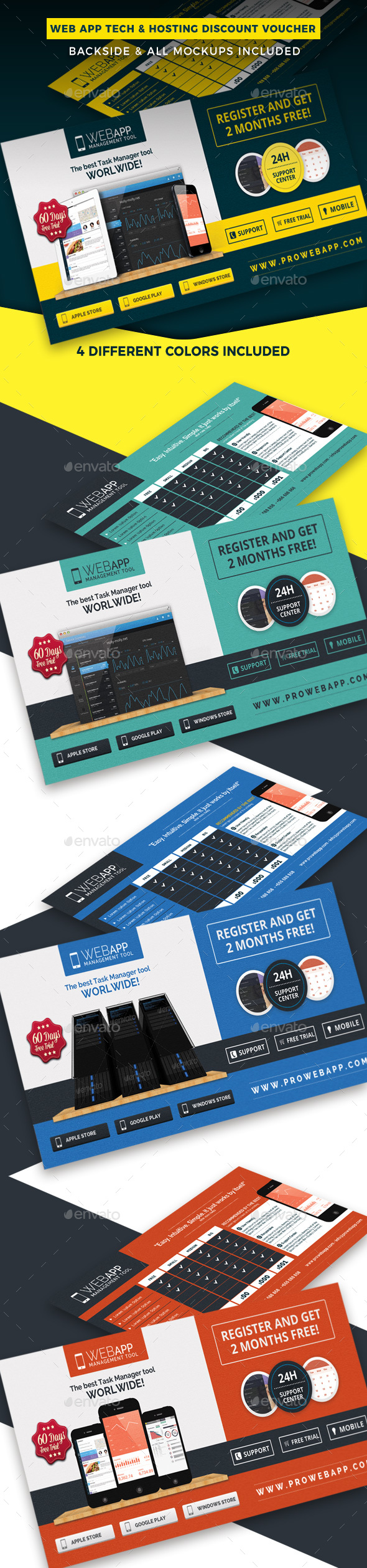 Web App Tech and Hosting Voucher Template - Loyalty Cards Cards & Invites