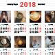 Calendar Poster 2018 - GraphicRiver Item for Sale
