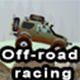 Off-road racing