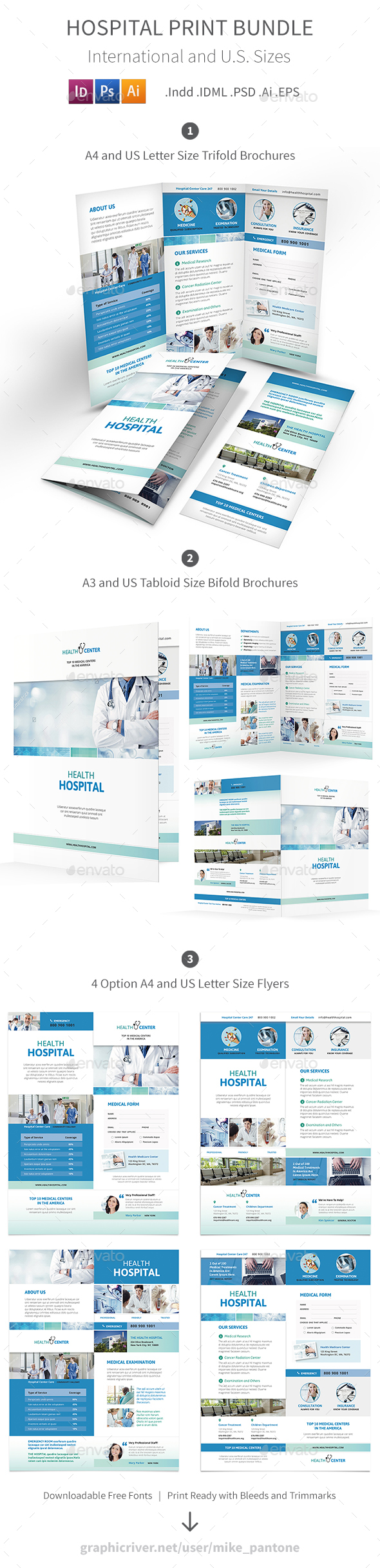 Hospital Print Bundle - Informational Brochures