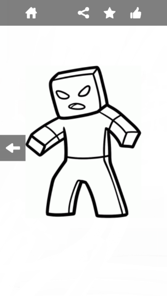 How To Draw - Minecraft | Android & IOS | Admob | Easy Reskin