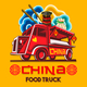 Food Truck Chinese China Fast Delivery Service Vector Logo - GraphicRiver Item for Sale