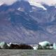 Glacier Ice Water Surface Marine Landscape Aquatic Wilderness - PhotoDune Item for Sale