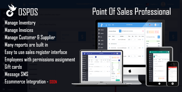 OSPOS - Advance with Point of Sale