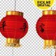 Chinese Lantern Right Panning