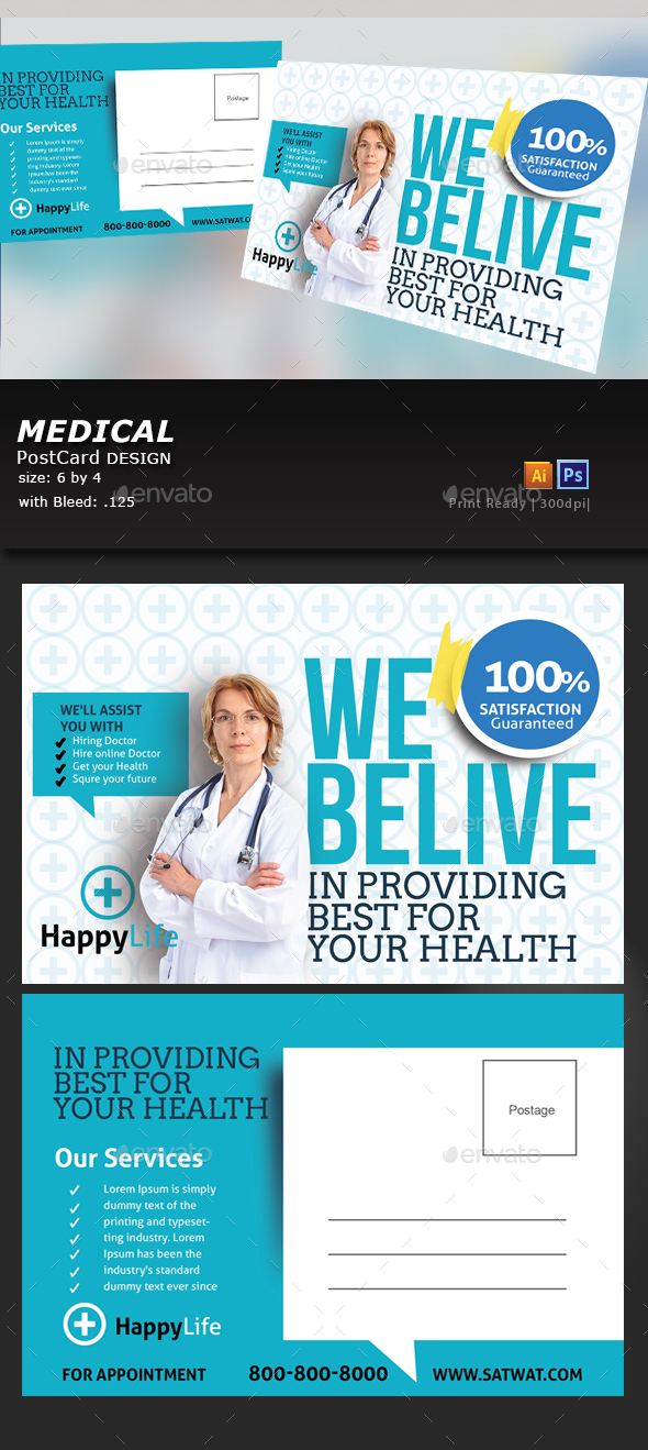 Medical Postcard - Flyers Print Templates