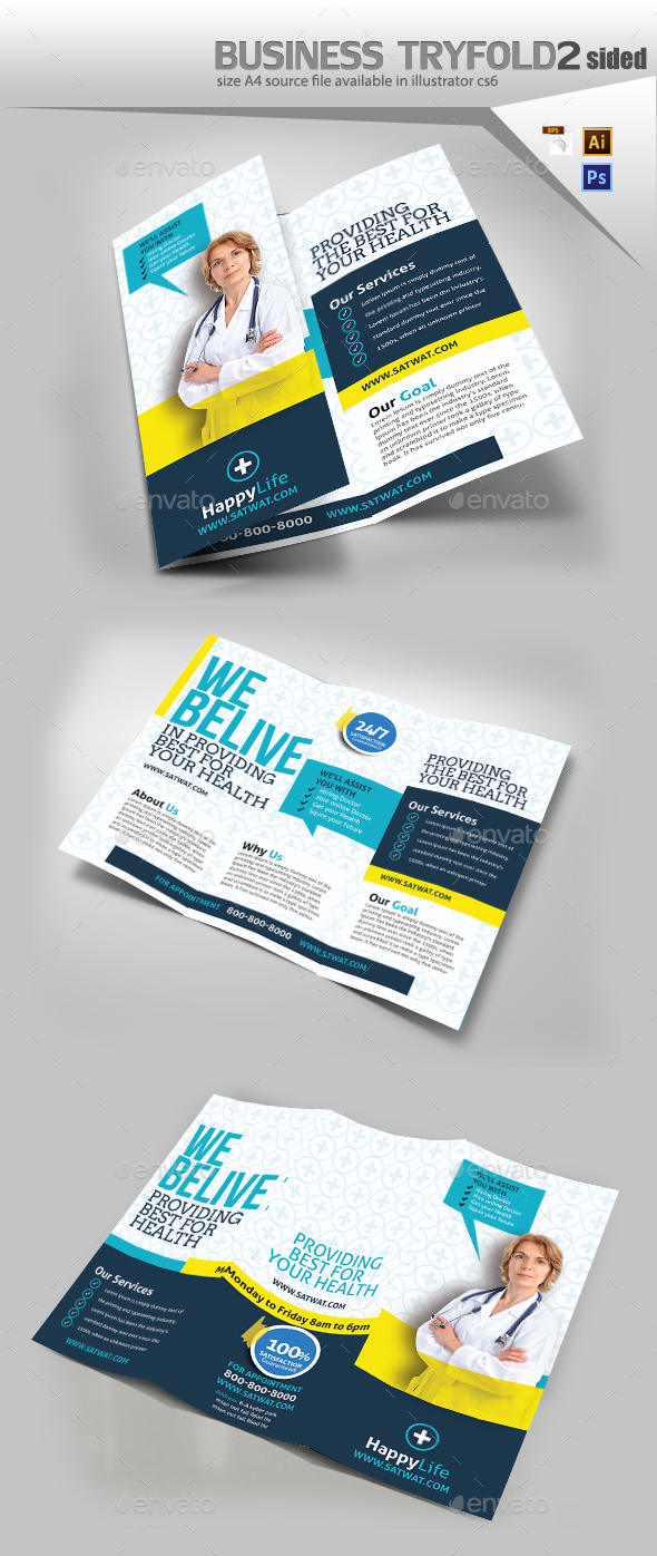 Medical Trifold - Brochures Print Templates