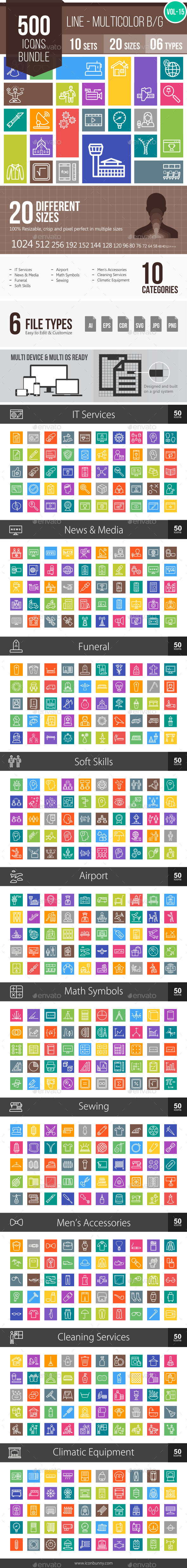 500 Vector Multicolor B/G Line Icons Bundle (Vol-15) - Icons