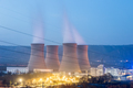 thermal power plant at dusk - PhotoDune Item for Sale