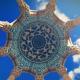 Islamic Architecture - Dome - VideoHive Item for Sale