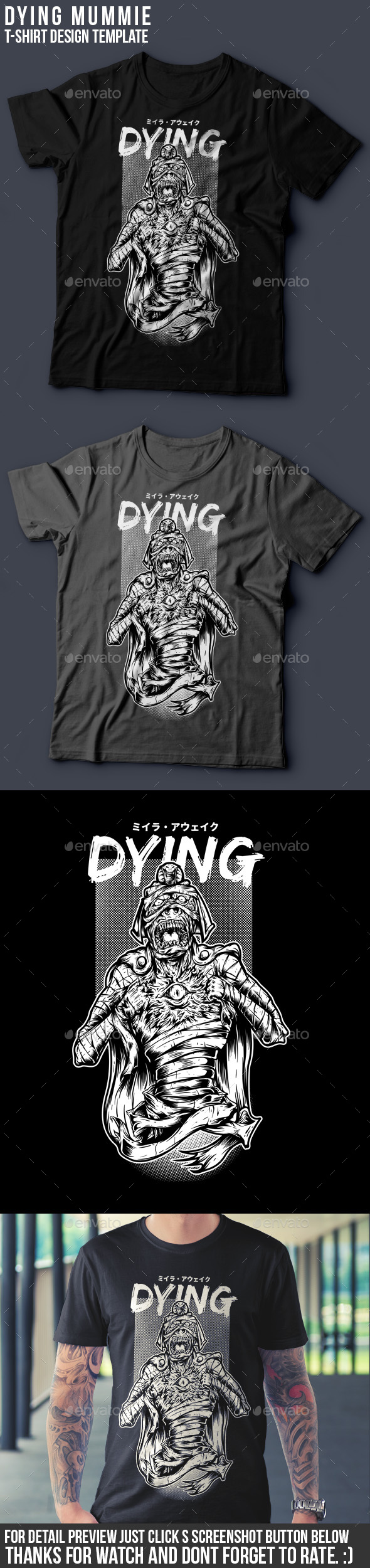 Dying Mummie T-Shirt Design - Grunge Designs