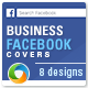 Business Facebook Covers - 8 Designs
