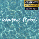 Water Pool - VideoHive Item for Sale