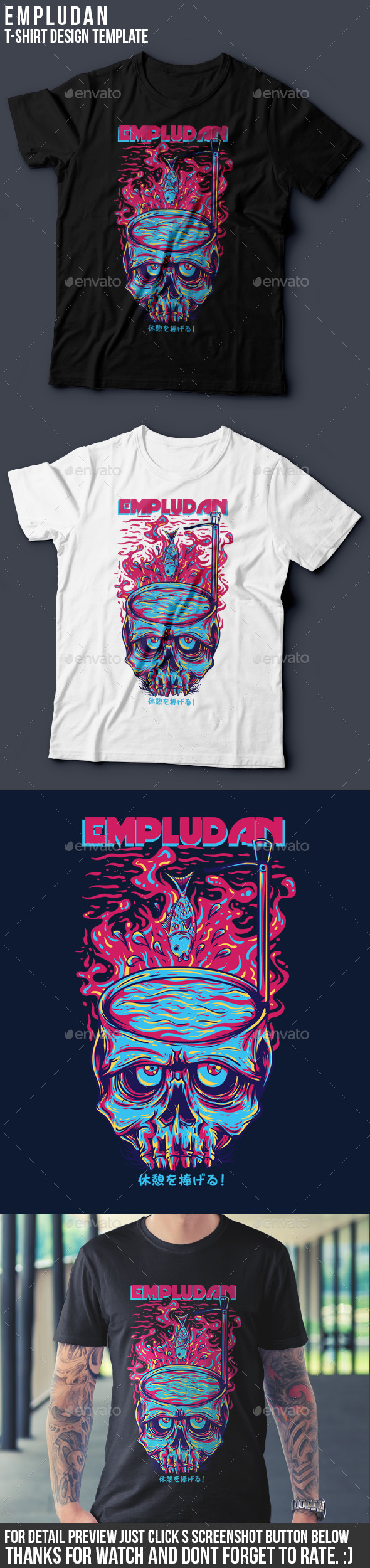 Empludan T-Shirt Design - Funny Designs