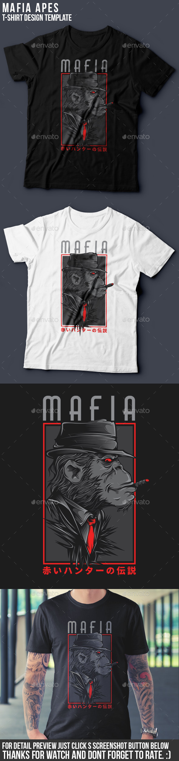 Mafia 2 T-Shirt Design