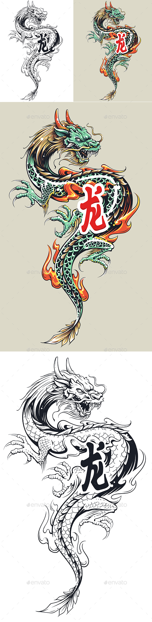 Dragon Tattoo Art - Tattoos Vectors