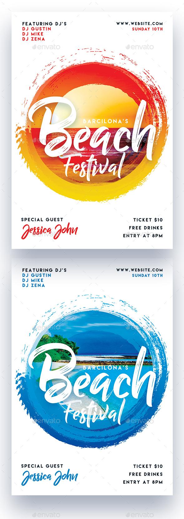 Beach Festival Flyer - Clubs & Parties Events