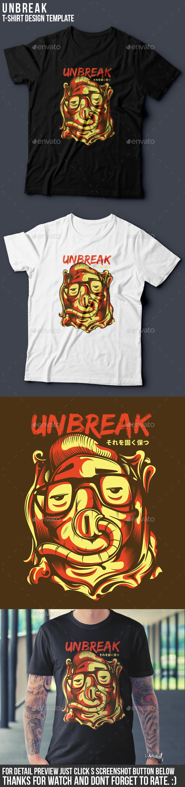 Unbreak T-Shirt Template - Funny Designs