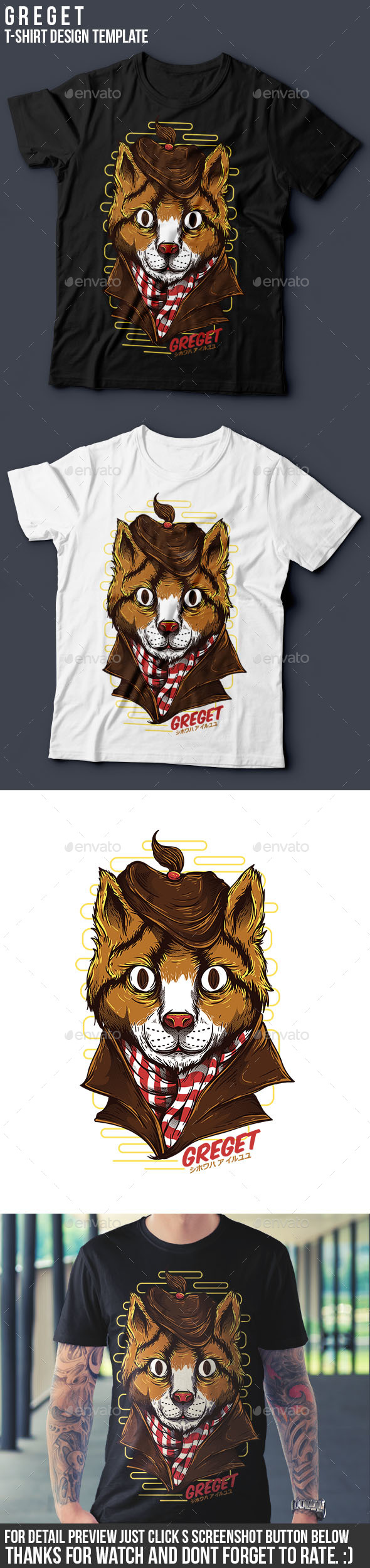 Greget T-Shirt Design - Funny Designs