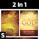 The Lord of Our Faith & Old Testament God Church Flyers - GraphicRiver Item for Sale