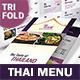 Thai Restaurant Trifold Menu 4